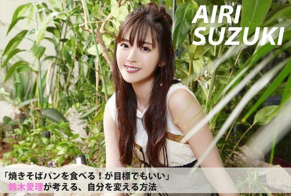 ℃-uteのブログとInstagram更新を辛抱強く待つスレ 976待ち YouTube動画>16本 ->画像>1219枚