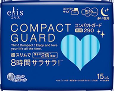 COMPACT GURD コンパクトガード 29cm 多い夜用 超スリムで8時間サラサラ!(15コ入)