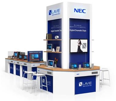 NEC店頭イメージ