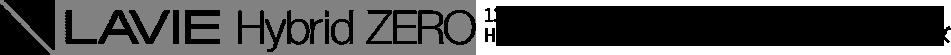 13.3型ワイド HZ750/GAシリーズ HZ550/GAシリーズ HZ350/GAシリーズ