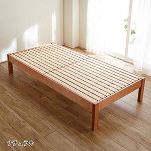 パイン材の高さ調整ベッド(ヘッドレスタイプ)