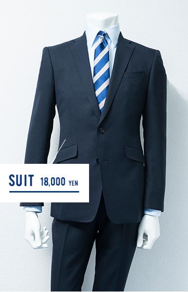 suit 18,000 yen