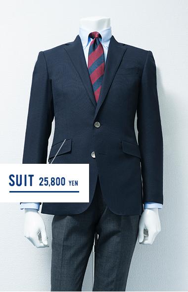suit 25,800 yen
