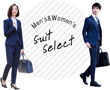 Suit Select