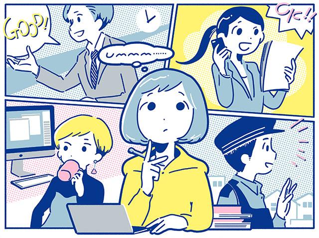 【就活】適性検査・性格診断が無料!Webテスト一 …