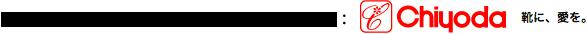 マイナビ学生の窓口 就活スタイル 広告企画/提供:Chiyoda