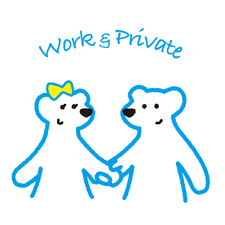 Work and Private