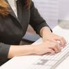 志望する業界についてよく知るために有効な3つのこと