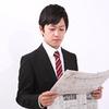 就活で「業界・企業研究」が必要な理由と効率的に行う方法