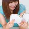 あなたの強いパートナーになる!? 就活中に読みたい「おすすめ本」