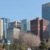 【3月6日】今日は何の日 - 日本有数のビジネス街「丸の内」の誕生日!?