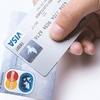 【節約】クレジットカードでおトクに就活を乗り切るコツ