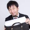 会社案内への参加に『当日の履歴書持参』or『事前のES提出』の一方を求められた場合、どちらを優先すべき?