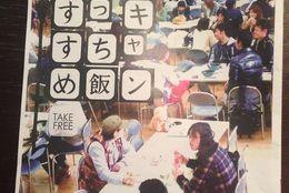 早稲田の「所沢キャンパスを高田馬場に近づける会」は本当に存在するのか!?