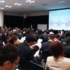 志望業界や志望企業が定まっていない場合、どんな企業の説明会に参加すべき?