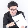 エントリーシート(ES)「他社で興味がある会社について」の質問欄には、どう書くのが正解か?