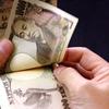 「御社に投資」「奨学金の返済」。面接で「もし100万円もらったら」と聞かれたら?
