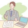 【仕事に役立つ資格カタログ】ファイナンシャル・プランニング技能検定