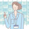 【仕事に役立つ資格カタログ】薬剤師