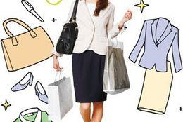 カラオケが常に30%OFF!? 買い物も飲み会も海外旅行も、大学生活がもっとお得になるカードって?