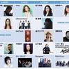 夏就活を盛り上げよう! TOKYOFMのナツウタ企画