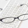 最近流行のPC用メガネって、実際どう?