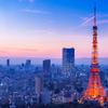東京に引っ越す人へおすすめしたい区ランキング! 3位:杉並区、2位:港区、1位は?