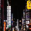 「社会人になったら夜の街でドキドキ......」なんて昔の話。社会人の夜のお店利用実態。