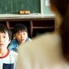 「さわやか3組」「ざわざわ森のがんこちゃん」小学校の「道徳」で印象に残っていること