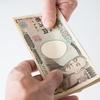 なんと500万円も! 親からもらったお小遣いの最高額は? 「月20万円」「父の退職金を一部もらった」