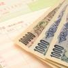 女性の本音! 結婚相手に求める年収はいくら? 最多は500万円以上「専業主婦になれる」「世帯年収1000万」