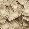 ボーナスは何ヶ月分もらえるもの? ボーナス平均支給額と社会人の理想額
