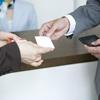 大阪商人の「良好な関係を築く交渉術」