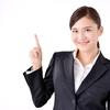 昭和女子大学が「女子学生のための優良企業ランキング」を発表!