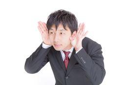 「この漢字わかる?」「てへぺろ」思わずイラッ! 恋人に「馬鹿にされてる?」と思った言動