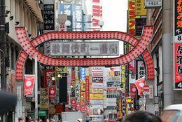 「青森→本町」「愛媛→大街道」どんな田舎にもあるの? 全国の「歓楽街」まとめ!
