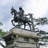 【国内卒旅ランキング】宮城の魅力・おすすめ情報