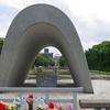 【国内卒旅ランキング】広島の魅力・おすすめ情報