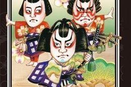 """ジャポニカ学習帳、『日本の伝統文化シリーズ』第1弾""""歌舞伎""""が12月中旬に発売"""