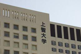 私立増えすぎ!? 日本の大学の国立・公立・私立の割合ってどれくらい?