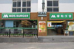 モスバーガーに聞いた! 海外店舗でも人気な商品&外国人の感想は?