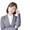 就活に対する不安を取り除こう! 就活準備段階で取り組んでおきたいことまとめ