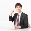 企業選びのコツを伝授! 就活で志望する会社を絞る方法5選