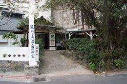 観光スポットとしてもおすすめ! 台湾に残っている日本の文化史跡5選