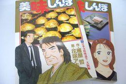 漫画界最強のトラブルメーカー!? 『美味しんぼ』の富井副部長が起こしたとんでもないトラブル5選