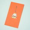今田耕司 さんまや鶴瓶から昔貰ったお年玉は使わずお守りにしている