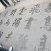 「相殺」とは? つい間違えやすい漢字の読み方6選