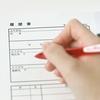 市販の履歴書と大学指定の履歴書、どっちを使うべき?