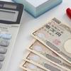 給与と家賃の割合相場ってどのくらい?家賃貧乏にならないための節約講座