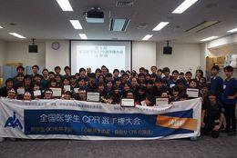 全国大会でも優勝! 帝京大学の「ACLS研究会」は救命処置で日本一!